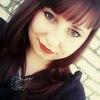 Kristina, 22, Verhnedvinsk