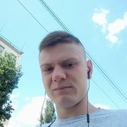 Алекс 29 Мурманск