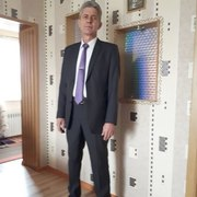 Эдуард 58 Красноярск