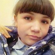 Angelina, 19, г.Куса