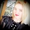Анна, 24, г.Ровно