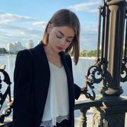Соня, 20, г.Лесозаводск
