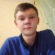 Даниил 20 лет (Козерог) Томск