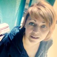 Аля, 46 лет, Водолей, Киев