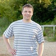 Евгений 41 год (Близнецы) Чебоксары