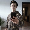 Влад, 25, г.Копейск