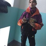 Георгий Белов, 17, г.Оса