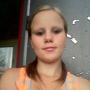 Диана, 26 лет, Весы