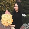 Ксения, 18, г.Киев