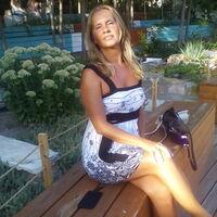 Диана, 35 лет, Весы, Кишинёв