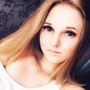 Ирина, 21, г.Хабаровск
