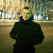 Андрей, 24, г.Норильск