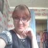 Kristina, 27, Bolotnoye