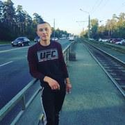 Сема, 20, г.Белокуриха