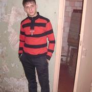 Максим, 27, г.Лучегорск
