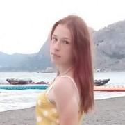 Кристина, 16, г.Пугачев