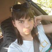 Татьяна 18 лет (Рак) Бишкек