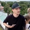 Aleksandr, 30, Birsk