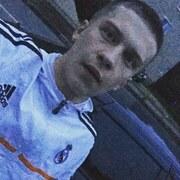 Андрей Андреев, 21, г.Щекино