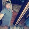 Кристина, 26, г.Дубровно