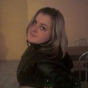 Alina, 21