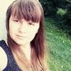 Юлия, 20, г.Брест