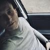 Андрей, 24, г.Коломна