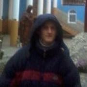 Вася, 35 лет, Козерог