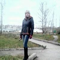 Александра, 28 лет, Дева, Березники