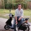 Віталій, 30, г.Бердичев