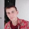Евгений, 33, г.Киев