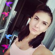 Вікторія, 20, г.Лисичанск