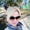 Олеся, 40, г.Воронеж