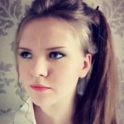 Екатерина, 19, г.Люберцы