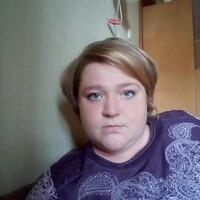 Евгения Игоревна, 34 года, Водолей, Братск