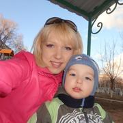 Кристина, 29 лет, Весы