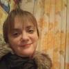Татьяна, 42, г.Угловское