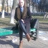 Юлия, 27, г.Электросталь