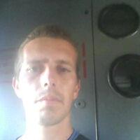 Евгений, 39 лет, Лев, Днепр