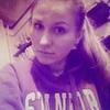 Alexandra, 25, г.Краков