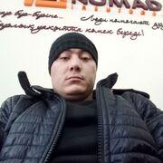 шавкатбек 31 Петропавловск