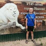 Роман, 37, г.Кохма
