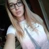 Катерина, 25, г.Ростов-на-Дону