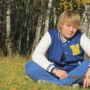 Валерия 33 Новосибирск
