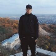 Александр, 20, г.Пятигорск