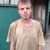 Вильгельм Пёрништоль, 37, г.Таганрог
