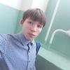 Kolya, 19, Udachny