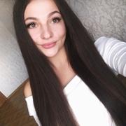 соня 25 Ростов-на-Дону