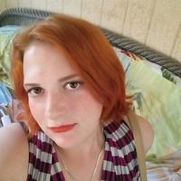 Стася, 22 года, Телец, Москва