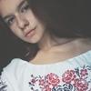 Дина, 18, г.Рига
